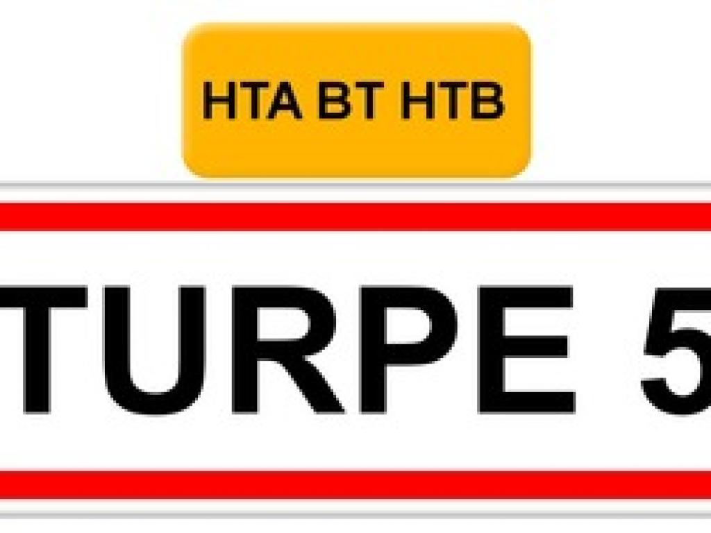 Tarif d'Utilisation du Réseau Public d'Electricité (TURPE)